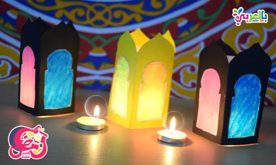 DIY Ramadan Paper Lantern with light