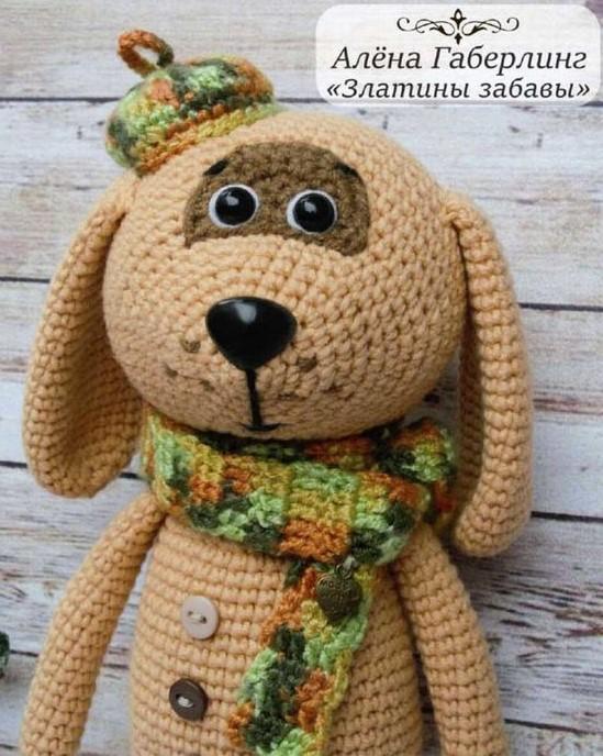 dog wearing a beret free amigurumi pattern 1